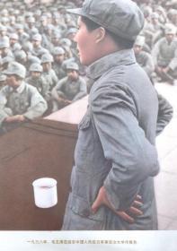 1938年,毛主席在延安中国人民抗日军事政治大学作报告