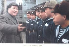 1953年二月,毛主席视察人民海军
