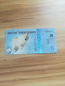 外国钱币 北极2013年版塑料钞( 面值6)(货号:Q32-1)