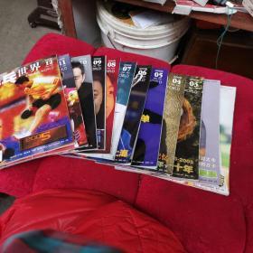 乒乓世界2005年(第1-12期)12本合售(其中第1.2.5.6.9期附海报)