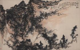 潘天寿龙湫截图
