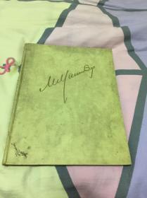 前苏联俄语版精装书