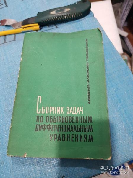 Сборник 3АДАЧ