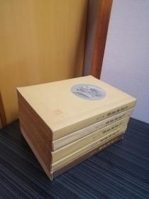 希见建国后第一部《毛泽东选集》(1一5卷全,繁体竖排版,大32开,带护封,全是一版一印,详见描述)