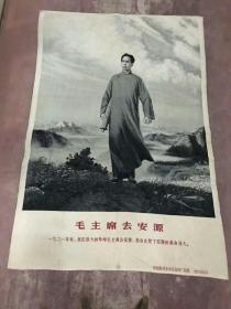 特大杭州丝织厂(毛主席去安源)