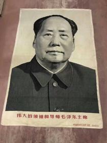 特大杭州丝织厂(毛主席双耳像)