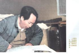 毛主席1947年在陕北刊军事地图,指挥伟大的人民解放战争