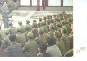 毛主席给警卫战士讲话