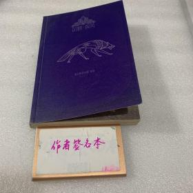"""《儿童文学》典藏书库·""""自然之子""""黑鹤原生态系列——叼狼·疾风"""