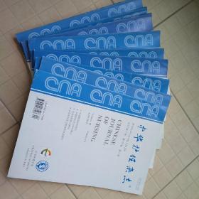 中华护理杂志2014年 4-12期