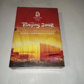 第29届北京奥林匹克运动会开幕式Beijing2008   DVD3张(未拆封)