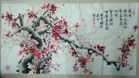 画家 吴贤平 先生 精美国画《梅花淡雅独自芳》