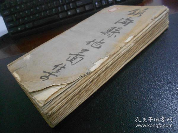 民国间著名浙江宁波颜圣介《镇海县地图集》精美绝伦甚为罕见