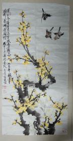 画家 殷如贵 先生 精美国画《飞禽栖梅图》