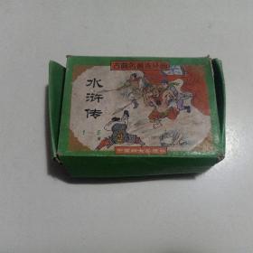 古典名著连环画:水浒传 (全5册 1-5全)