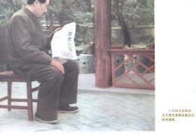 1949年四月,毛主席在看解放南京的胜利捷报