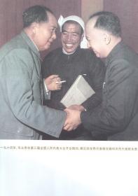 毛主席在第三届全国人民代表大会开会期间,接见科学界代表钱学森和农民代表陈永贵