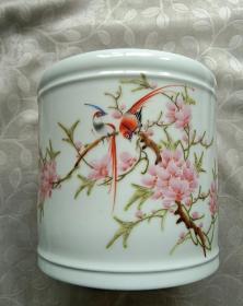 浩然斋集瓷之五十一:景德镇瓷绘名家 韩志辉  先生 瓷绘花鸟精品《春色满园,鸟语花香》笔筒