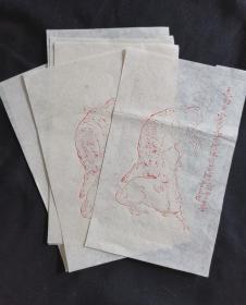 木板水印宣纸5张笺