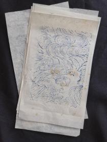 宣纸木板水印5张信笺
