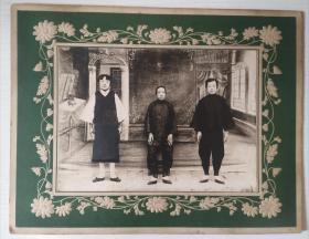 老照片,三代人三寸金莲