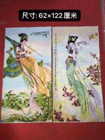 仙女丝织画像,15副无重样,品相一流,尺寸.62×122(厘米)。细节如图,150元一副,打包通走优惠