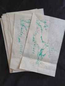木板水印笺5张宣纸