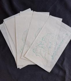 木板水印宣纸信笺5张