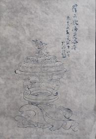 木板水印宣纸信笺纸5张