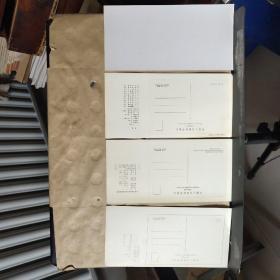 明信片台历(1984.1985.1986.1987)每套13张,共计4套、北京市邮票公司