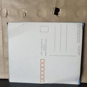1990年明信片台历(体育)缺封面和1月份、共计11张,北京市邮票公司