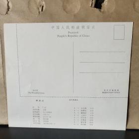 1989年明信片台历(西游记)全13张,北京市邮票公司