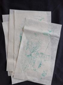 宣纸笺纸木板水印5张