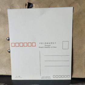 1990年明信片台历(体育)全13张,北京市邮票公司