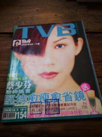 《TVB周刊》 154      无任何赠品