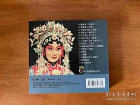 评剧《小玉霜专辑》CD  未开封  包快递