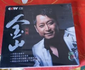 金山 专辑  CD  1片装