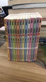 双响炮  漫画(青春酷活版)123456789 10 11 12 13  14 共14本合售 朱德庸 绘 / 现代出版社