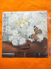 唱片 小提琴协奏曲 梁山伯与祝英台