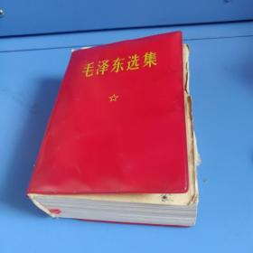 毛泽东选集1968