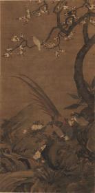 清 尤萃 杏花双雉图 高清复制品