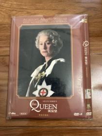 女王 威信DVD9 全网最佳版本 双中文导评