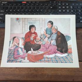 8开文革画片 《大娘的病好了》白逸如 绘