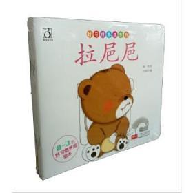 好习惯养成系列(5册) 刘舜华,杨希 绘 中国人口出版社