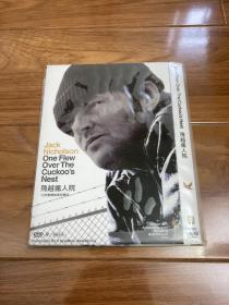 飞越疯人院 威信DVD9 双国配 中文导评 全新数码修复版