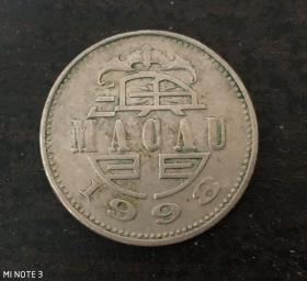 1998年澳门壹圆硬币