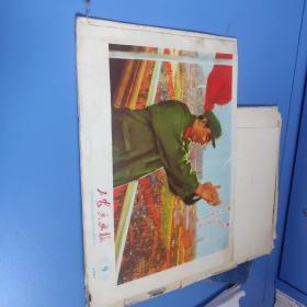 工农兵画报1977 9