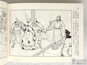 上海版三国演义连环画增版21本 绘画 倪春陪 洪哲