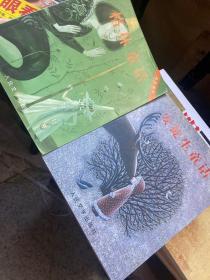 格林童话(名家绘本)+安徒生童话(名家绘本)