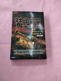 【游戏光盘】 装甲精英 坦克狙击手--简体中文版( 2CD+说明手册+坦克卡片一组8张)